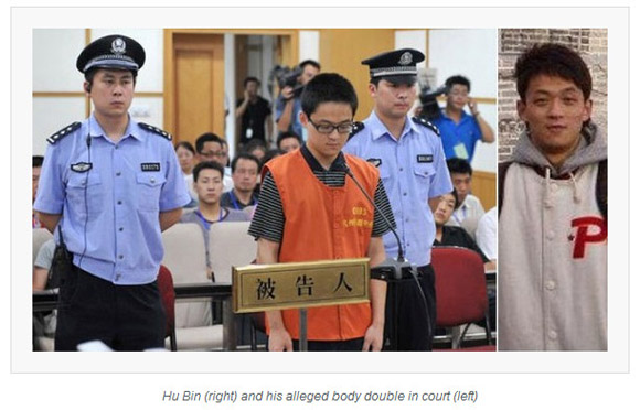 Upper Class Chinese Paying People to Do Prison Time for Them? More Moral Conundrums in China
