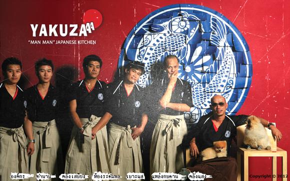 Yakuza Themed Restaurant Operating in Bangkok, Still Not Sure Why Thailand Digs the Yakuza