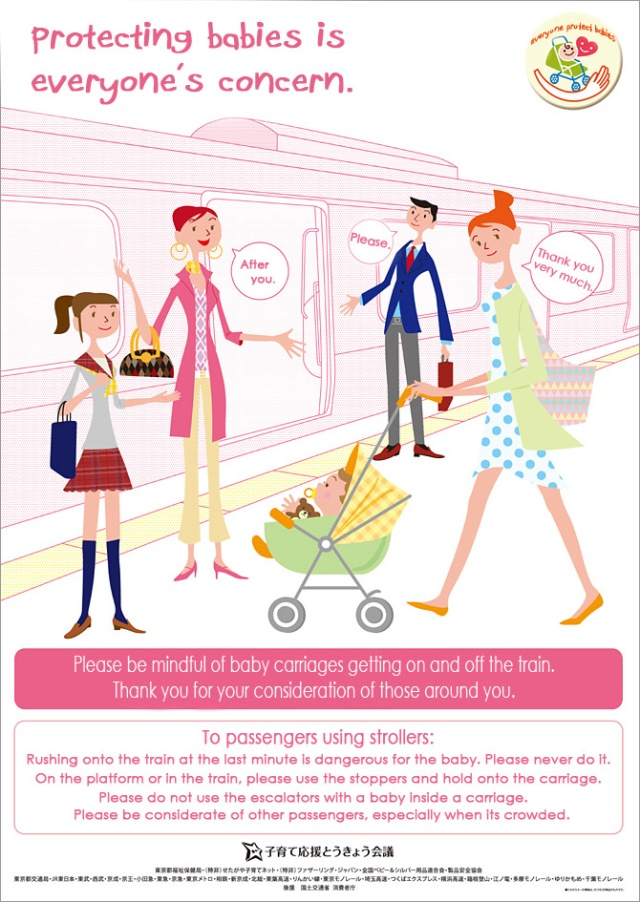 Commuters, Mothers and Government Bump Heads Over Baby Buggy Posters