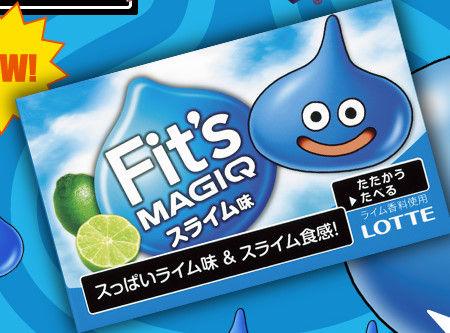 """Slime"" Flavored Gum Now on Sale in Japan, Grants 1 XP"