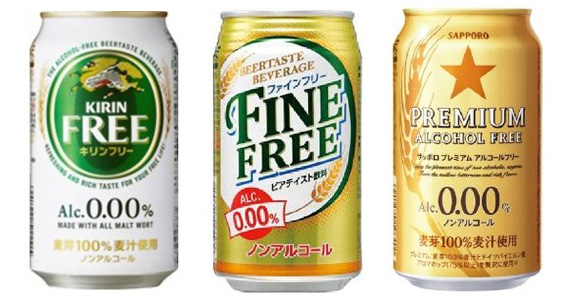 Even Non-Alcoholic Drinks Should be Limited to 20 Years Old and Up According to Survey