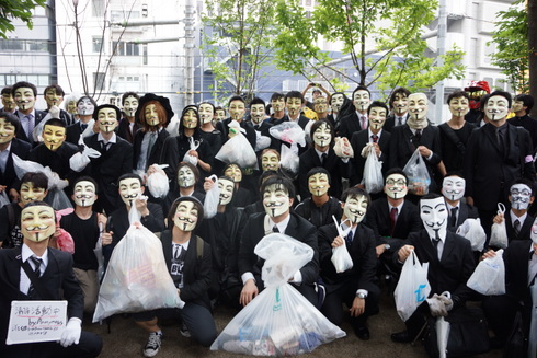 "Anonymous Japan to Hold Second ""Cleaning Service"" During Today's Comiket"