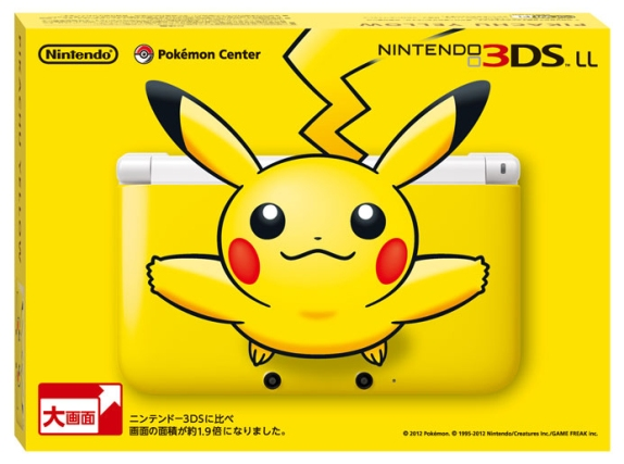 Limited-Edition Pikachu Yellow Nintendo 3DS XL Coming to Japan in September