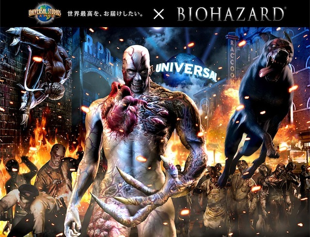 Resident Evil to Infect Universal Studios Japan This Fall