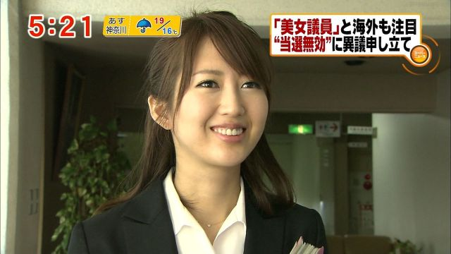 "Beautiful Japanese City Councilor: ""I don't wash my face or go to the bathroom"". Loses Job, Might be a Yakuza Alien."