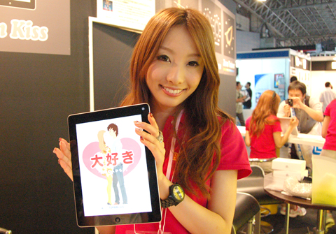 【TGS 2012】 Brain Kiss or: How I Neuro-Cheated on my Wife at Tokyo Game Show