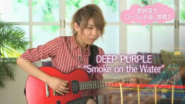 Rocksmith's Japanese Commercial Seems to Defy You to Buy It, Employs Aki Toyosaki