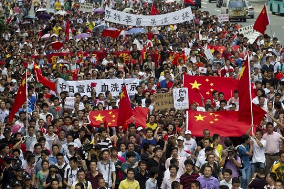 Anti-Japan Demos in China: Some People Were Mobilized by Chinese Authorities' Offer of 100 Yuan