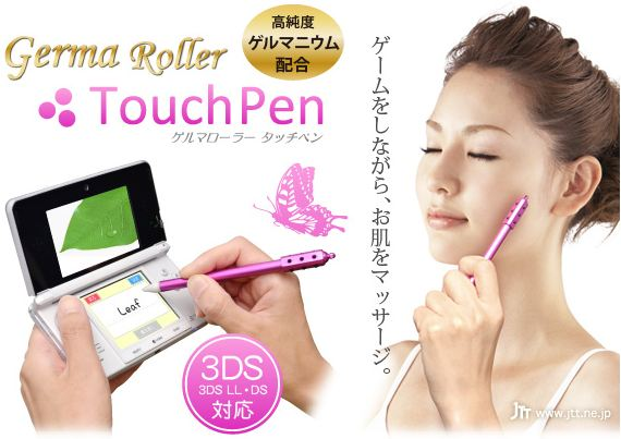 Life-Saving Multitasking Made Possible: Massage Your Face While Playing Nintendo DS Games!