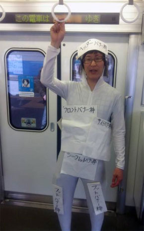 Man Offers to Cover His Body in Advertisements, Rides Japan's Busiest Train All Day