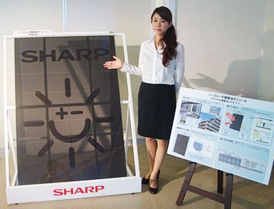 Sharp Corporation Potentially Not Doomed After All, Unveils Amazing New Solar Energy Panels