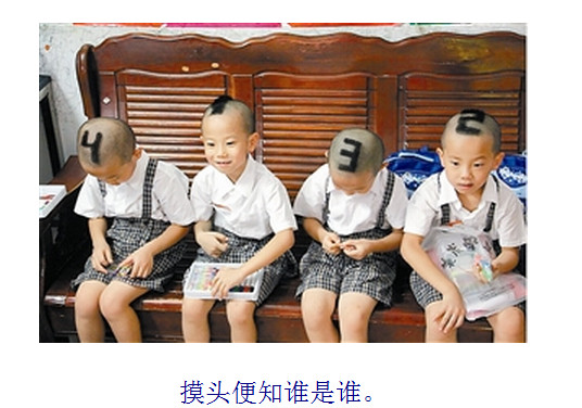 Mother Unable to Tell her Quadruplets Apart, Shaves Numbers into Their Heads…Well That'll Solve the Problem…