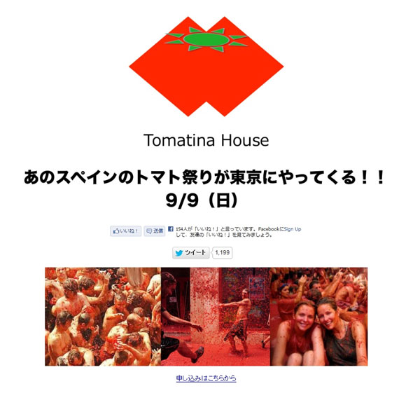 Spain's La Tomatina Festival is Coming to Tokyo This Weekend