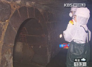 Seoul Designates 100 Year Old Sewer as Cultural Heritage