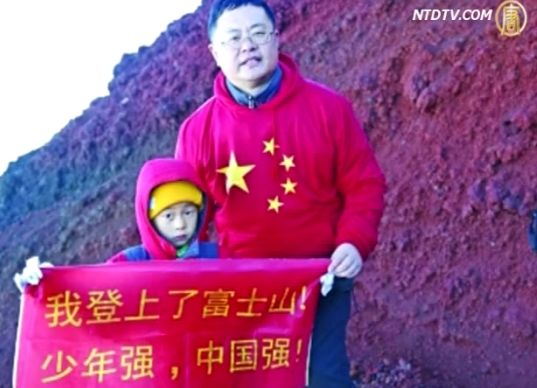 Underequipped Family Climbs Mount Fuji to Promote Chinese Patriotism, Given Clothes by Japanese Person