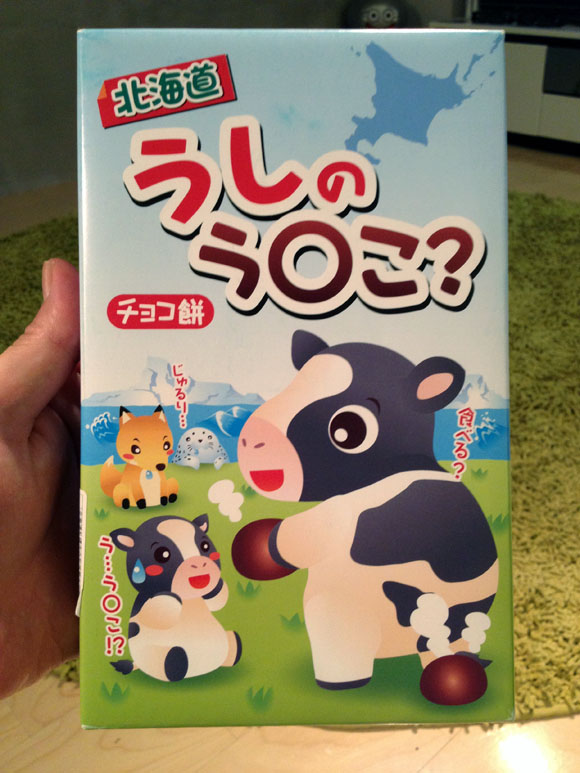 Here, Have Some Chocolate Cow Poop Mochi From Hokkaido