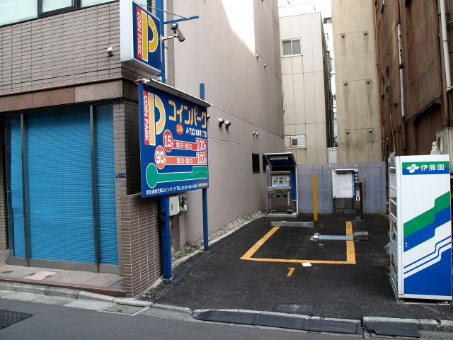 One Car Parking Lot in Tokyo Gets Confused Reviews Overseas, Disappears Suddenly