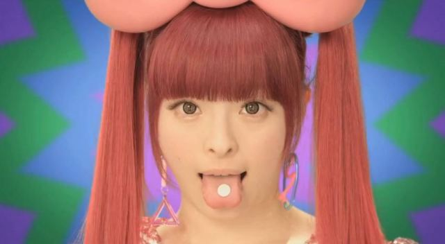 Your Japanese TV Commercial Favourites, All Under One Funky Beat