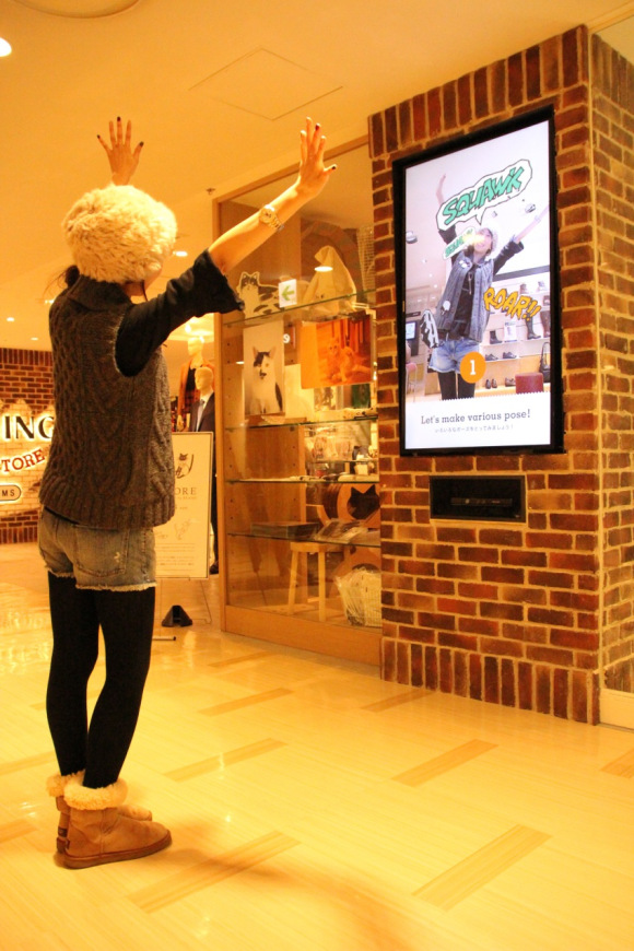 Beams'es Family Store B:ming Lets You Have Fun With Kinect