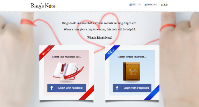 Successfully Propose to Your Girlfriend! Secretly Confirm Her Ring Size Online with Ring's Note