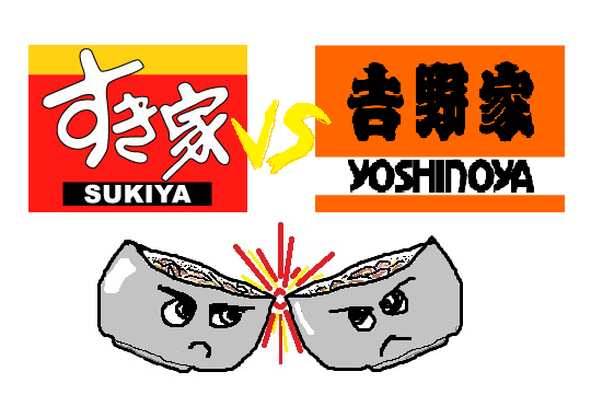 Food Fight: We Compare Yoshinoya and Sukiya's Pricey New Dishes
