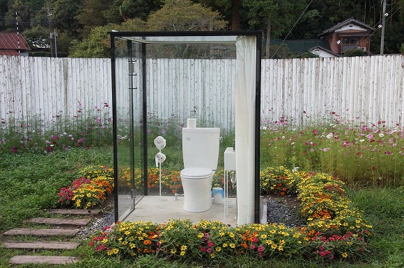 Journey to Toilet Heaven: Our Writer's Cheeks-On Experience of the World's Most Spacious Public Toilet