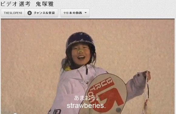 Meet the Great White Hope of Japanese Snowboarding: 14 Year-Old Miyabi Onizuka