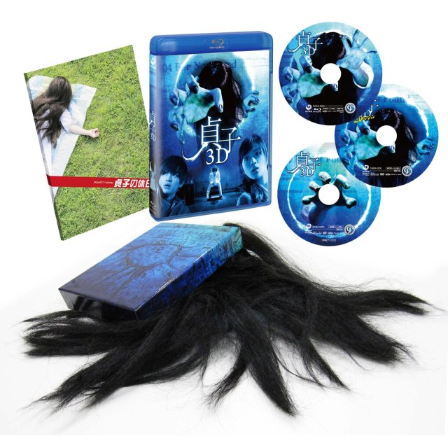 Sadako 3D Box Set Offers a Glimpse at the Daily Life of a Japanese Horror Icon