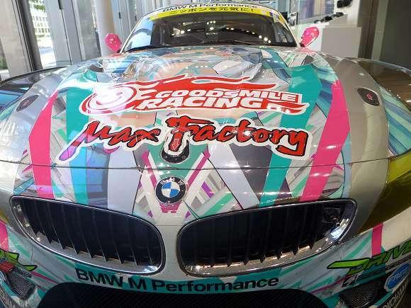 Hatsune Miku BMW Z4 GT3 10