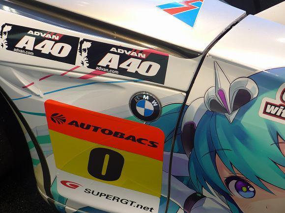 Hatsune Miku BMW Z4 GT3 14