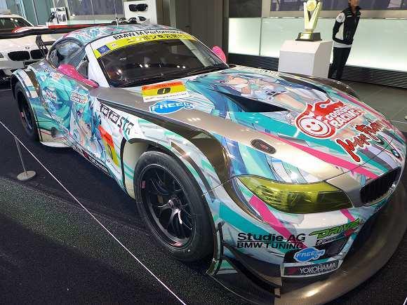 Hatsune Miku BMW Z4 GT3 3