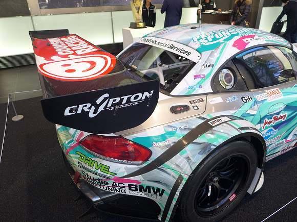 Hatsune Miku BMW Z4 GT3 5