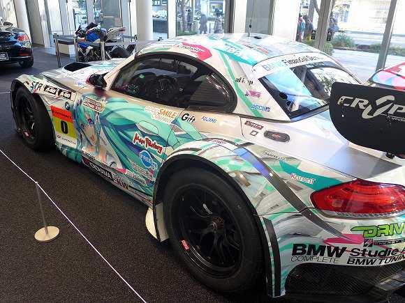 Hatsune Miku BMW Z4 GT3 7