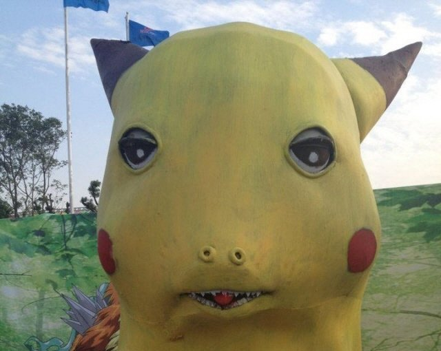 Disturbing Pikachu Statue Spotted at Chinese Animation Festival
