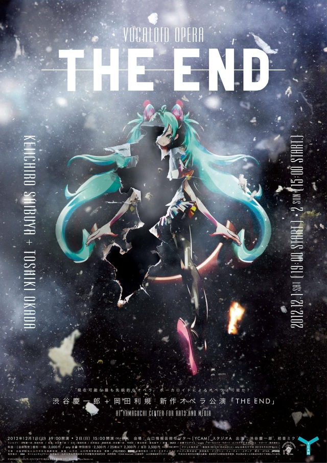 "Hatsune Miku Stars in Humanless Opera ""THE END"", It Ain't Over 'Till the Incredibly Skinny Vocaloid Sings"