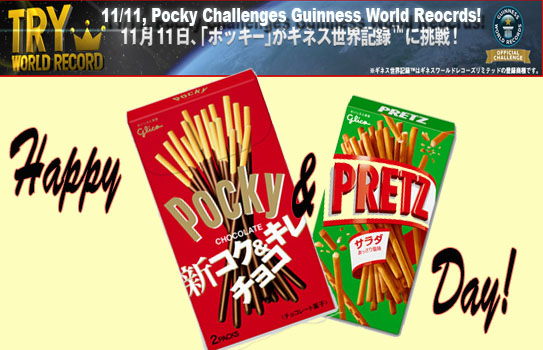 The Results are in! Did The Pocky Day Challenge Defeat iPhone5 for Guinness World Record?