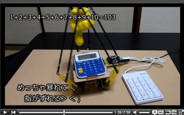 Tokyo University Makes Calculator Using Robot, What It Lacks in Usefulness It Makes Up for in Cuteness