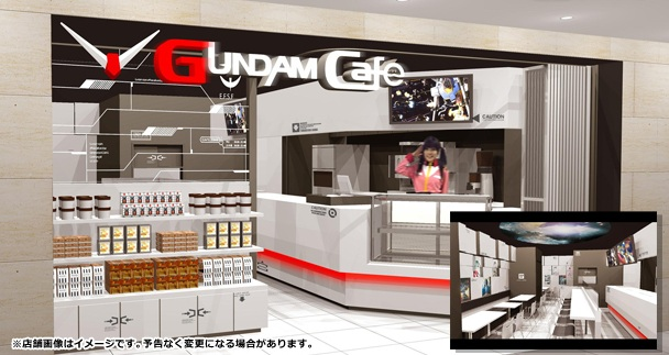Look Out Starbuck's Gundam Café Has You in Its Sights, Opens 3rd Store in Tokyo Station
