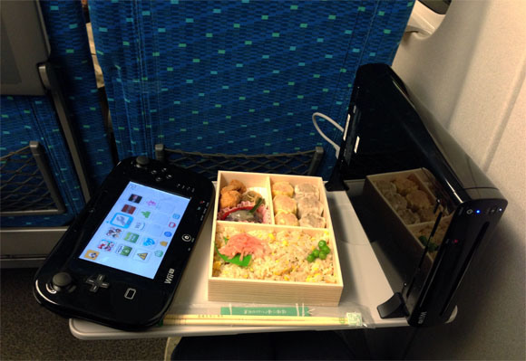 We Take Our New Wii U for a Ride on a Bullet Train, Works Like a Charm