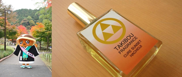 The Smell of a Tanuki Monster Captured in a Perfume, Approved by the Triforce