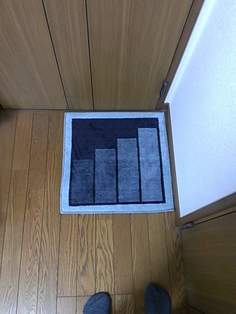 Dragon Quest Staircase Floor Mats Are Out There, But Getting One Might be a Quest in Itself