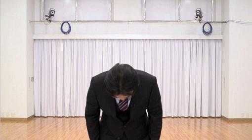 animal crossing Iwata san takes a big bow