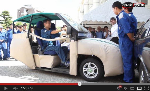 Crushing Friends No Longer an Issue: Hiroshima University Students Invent Ultra-Soft Car