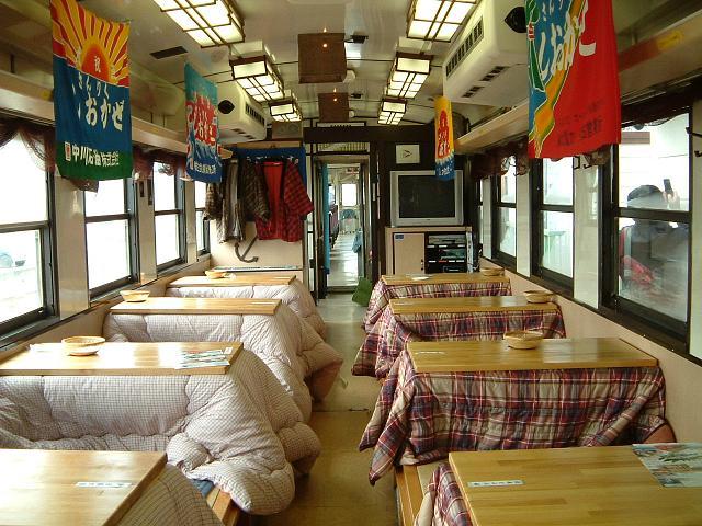 Japanese Winter Luxury at its Finest: The Kotatsu Train