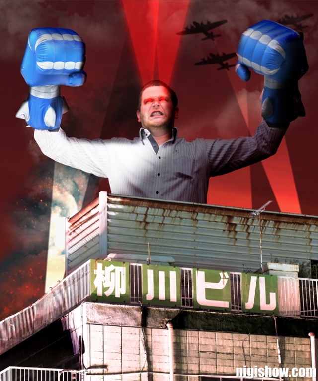 Giant Robot Battle Fists Now On Sale in Japan! But With Great Robot Fists Comes Great Responsibility