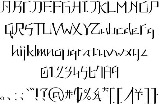 Kaneiwa Font
