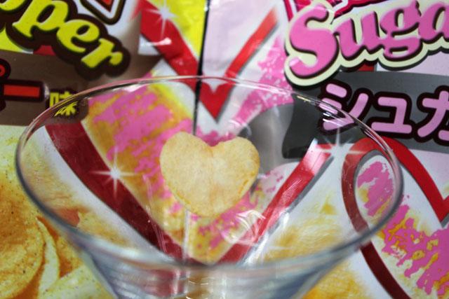 koikeya chips secret