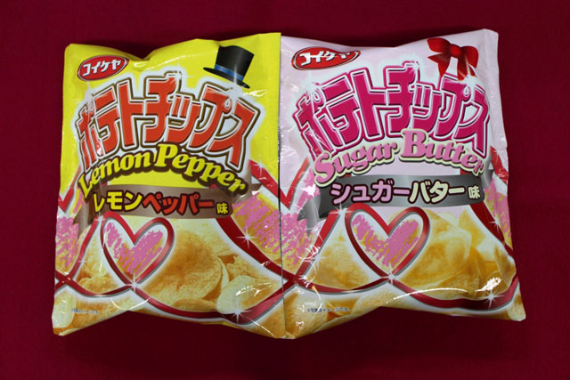 """Say """"I Love You"""" this Christmas with these Romantic Potato Chips"""