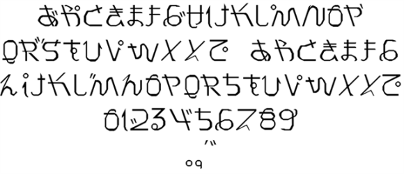 Pray for Japan Font