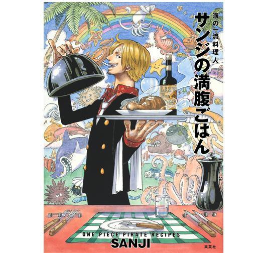 sanji's book